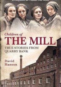 Фабрика / The Mill (Сериал 2013-2015)