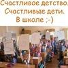 Жоховский класс м. Домодедовская