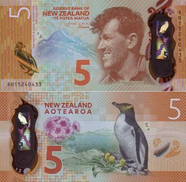 5 новозеландских доллара