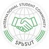 Совет Иностранных Студентов СПБГУТ