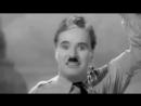 Чарли Чаплин - 1940 год.