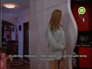 Сериал ГИБДД и т.д. серия 28
