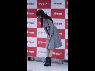 151017 하이마트(hi-mart) 수지(suzy) 팬사인회 직캠 (1)