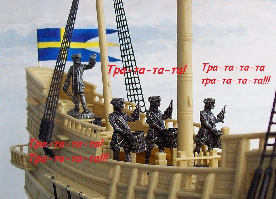 Рассказы о царе Петре и Северной войне. X7jkPistrWs
