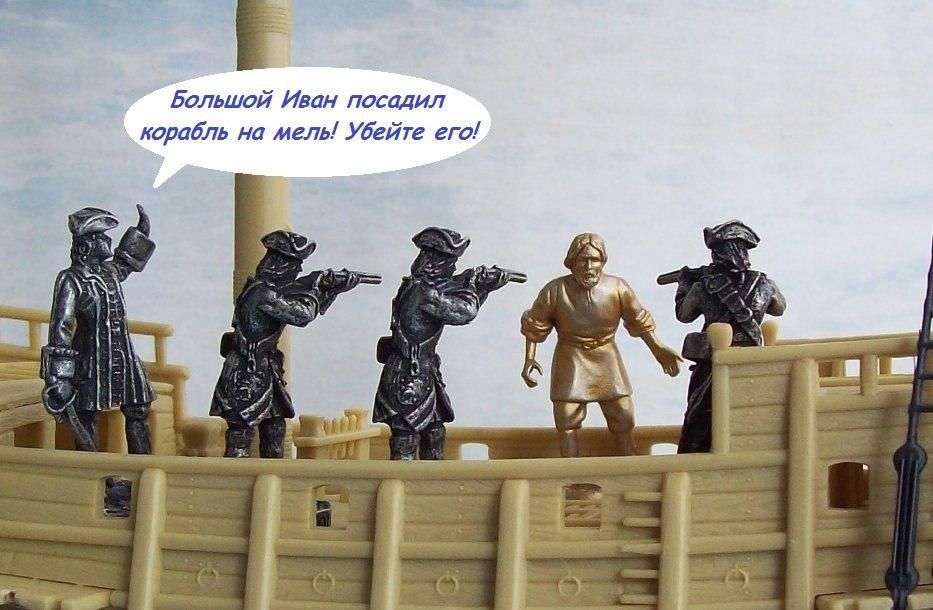 Рассказы о царе Петре и Северной войне. RULMn2Hl6r4
