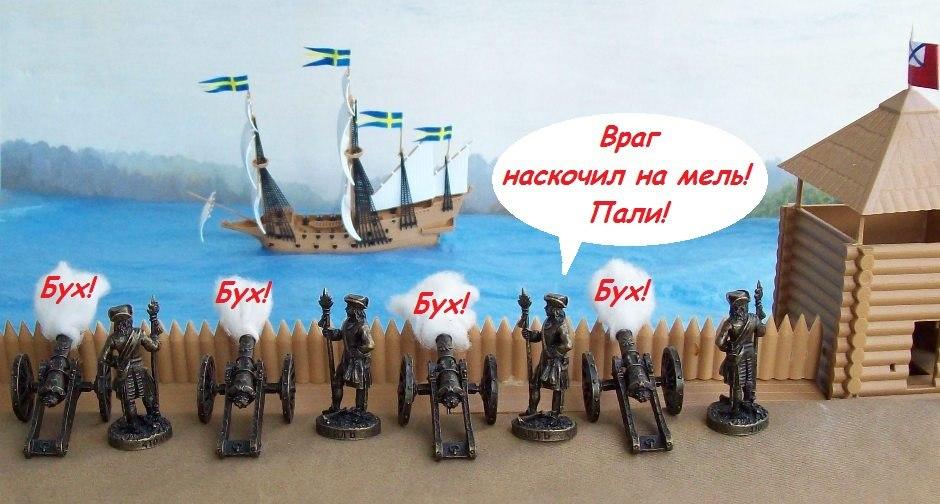 Рассказы о царе Петре и Северной войне. URvkvdNijCk