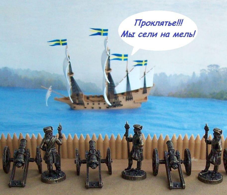 Рассказы о царе Петре и Северной войне. 4UfoOjM5EAs