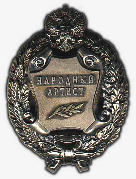 Олег Погудин: итоги и достижения 2015 года Py1Gjrfh2xM