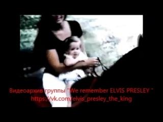Lisa Marie Presley rare
