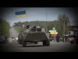 АТО Присвята солдатам та  родинам українських військових!!!  Чуєш, ти чекай мене, над усе чекай