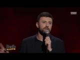 Stand Up Тимур Каргинов - О храпе, Крестном отце и мужских мечтах