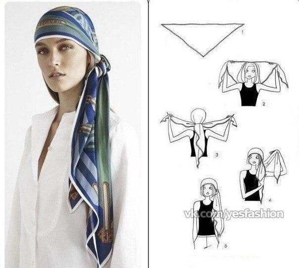 Учимся завязывать платок