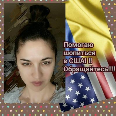 Ксения Чижова