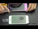 Противоударное стекло Remax Magic Glass для iPhone