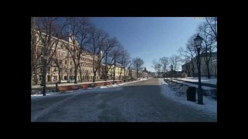 Великая музыка великих городов. Норвегия - Эдвард Григ