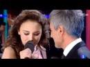 Sergio Dalma y Chenoa Te Amo (24-12-2011)
