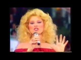 AUDREY LANDERS - Playa Blanca (1984) ...