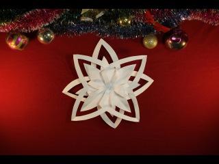 Поделки на Новый Год 2016. Объемная 3D снежинка из бумаги своими руками. Тип 2. Snowflake hands