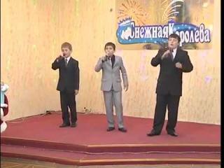 Расул Байрамуков, Резуан Бостанов, Арсен Хыбыртов Къобан джырлайды