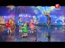 Украина мае талант 5 сезон - Танец с обручами