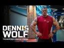 Мастер-класс Dennis Wolf. Тренировка мышц спины.