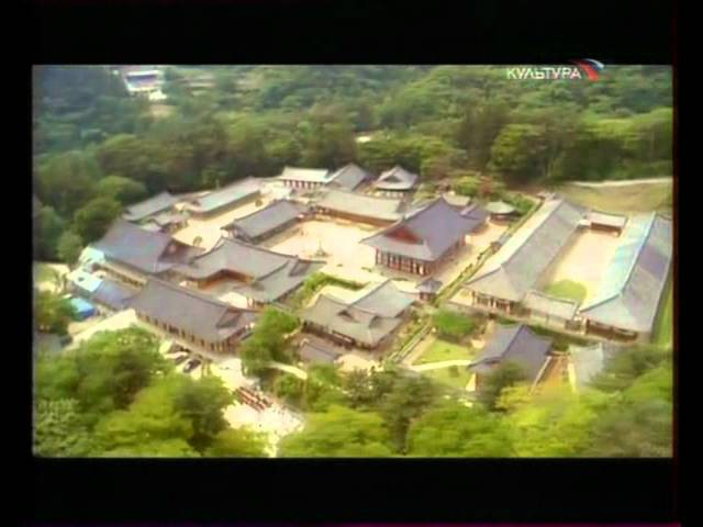 Хе-Ин-Са. Храм Печатного Слова