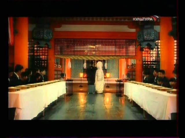 Ицукусима. Говорящая Природа Японии - YouTube