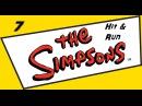 The Simpsons Hit And Run серия 7 (Кетчуп спасет нас от голода)