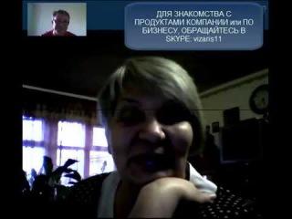 ЩИТОВИДКА - ВОПРОС РЕШАЕТСЯ С РЕЗЕРВ