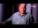 3. Александр Коржаков о попытках самоубийства Ельцина,об имидже Путина и о Медведеве как киндер сюрп