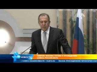 Лавров: Атакой на Су-24 хотели сорвать урегулирование в Сирии
