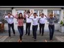DA DA MUH! FORS vo dr LUEG - der offizielle MUNI-Song 2013