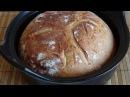 Хлеб луковый домашний