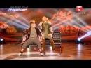 Яна Абраимова и Дима Щебет - Танцуют Все 7 - Второй Прямой Эфир (12.12.2014)