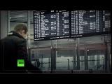 Британец улетел в Германию по паспорту своей девушки