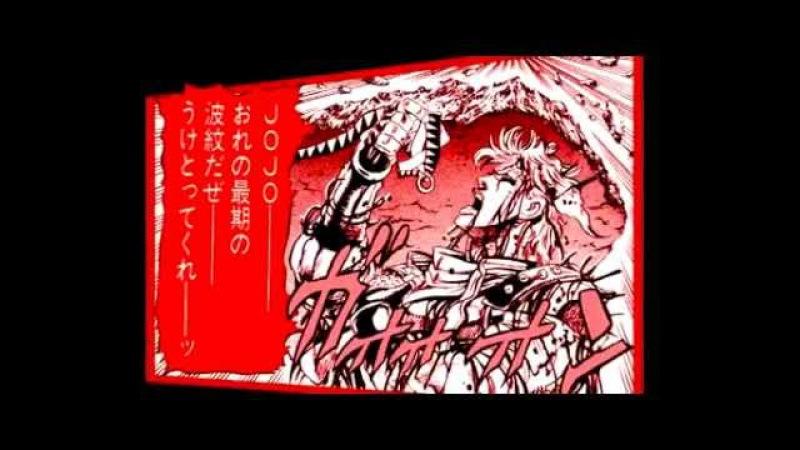 1st2nd story of JOJO'S BIZARRE ADVENTUREs [MAD/Manga] English version