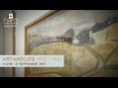Dulwich Picture Gallery 'Art and Life' Curator's Tour: Cumberland