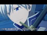 Akagami no Shirayukihime TV-2 / Красноволосая принцесса Белоснежка ТВ-2 - 8 (20) серия [Kona_chan, Kari & Sedrix (AniLibria)]