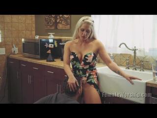 femaleworship.com: Holly Heart - Holly - Kneel, Lick (2015) HD