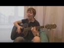 Бурито - Мама ( кавер cover Илья Бухов )