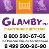 Детские товары на Glamby.ru