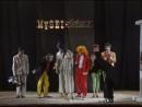 1991- Маски–шоу — Нон-стоп клоун