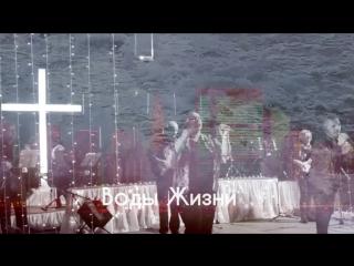 Alaniaworshipband - Распахни небо (Hillsong Worship-Open Heaven( River Wild)