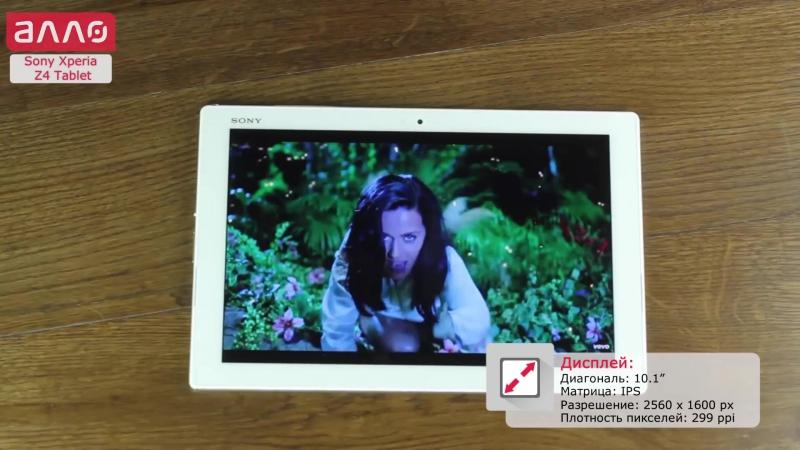 Видео-обзор планшета Sony Xperia Z4 Tablet