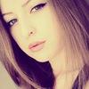 Карина Халаева