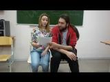 читка _ Лера и Антон