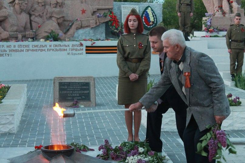 В Армянске появился Вечный Огонь