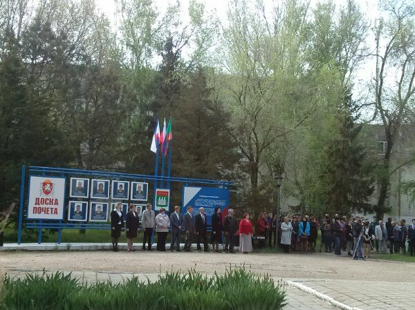 Сегодня в Армянске была обновлена Доска Почёта