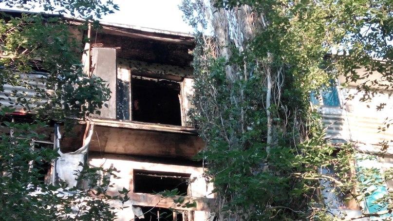 Пожар в Армянске спалил 4 квартиры