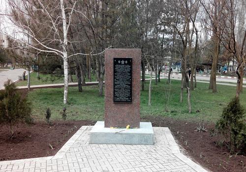 В Армянске установлена новая мемориальная доска